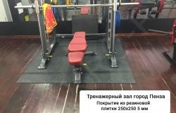056-250х250-5mm-rezina